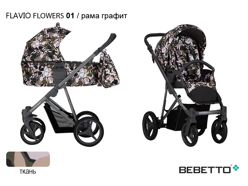 Коляска 3 в 1 Bebetto Flavio FLOWERS