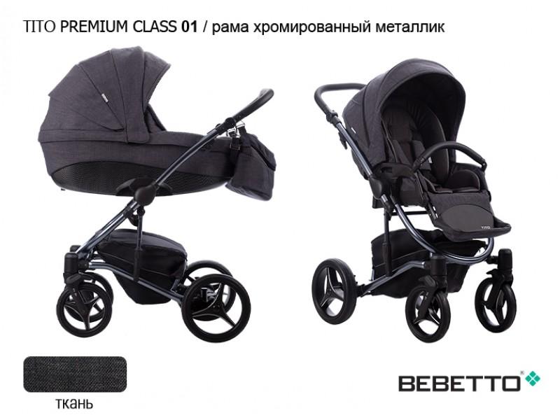 Коляска 2 в 1 Bebetto Tito Premium Class